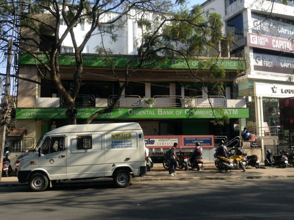 The bank has 2,700 branches and 2,621 ATMs pan India