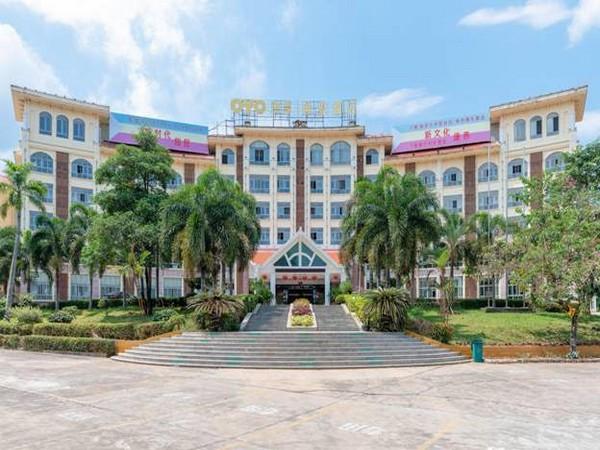 Oyo Premium HuaJia Hotel in Wanning
