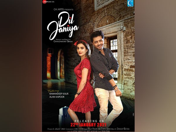 Music video Dil Janiya has been released by Zee Music