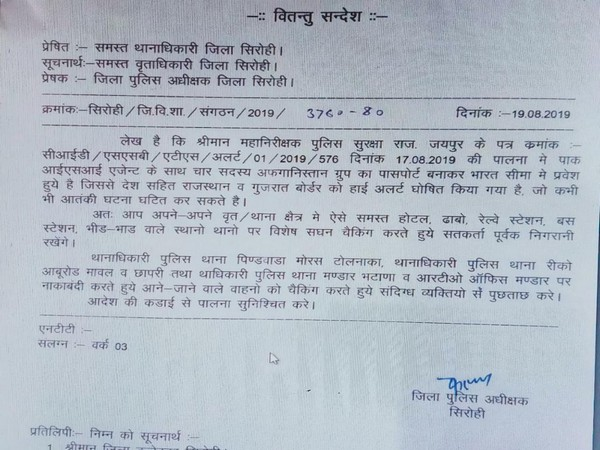 The letter which was sent to all police stations in the district of Sirohi, Rajasthan, on Monday. Photo/ANI