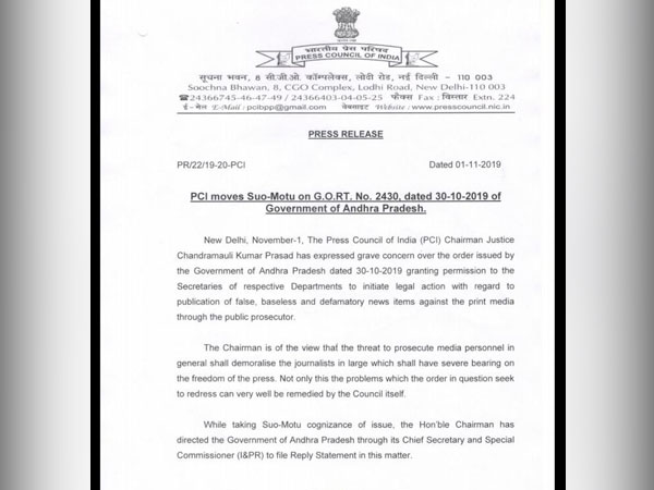 Press Council of India statement