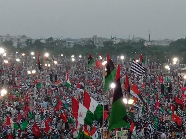PDM Rally. (File Photo)