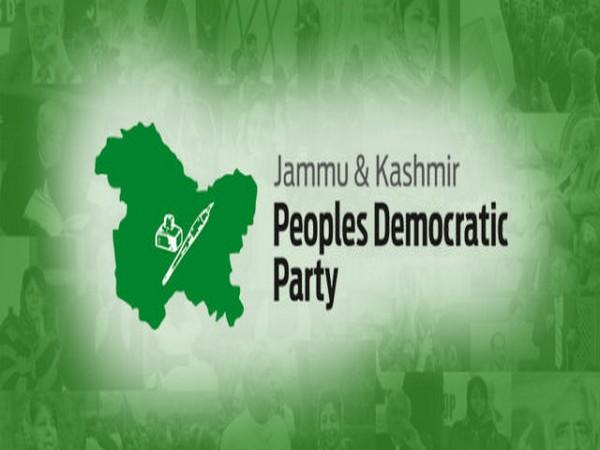 PDP logo (Photo credit: PDP website)