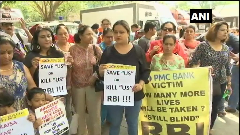PMC Bank depositors protest outside RBI office in Mumbai on Tuesday.