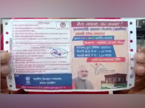 Railways issued ticket with PM Modi photo in Barabanki. Photo/ANI