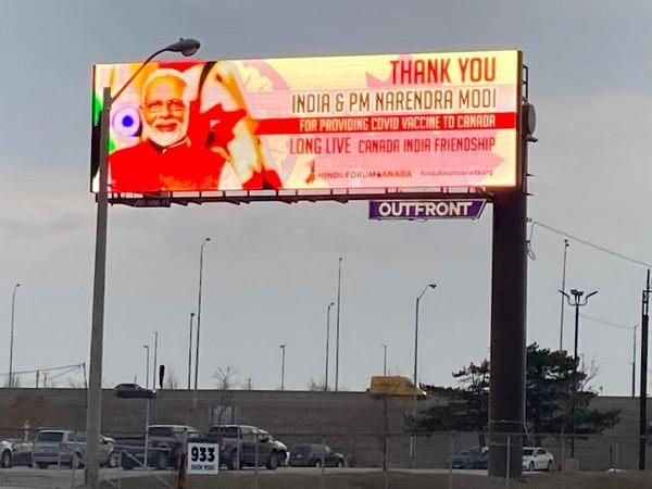 Billboard in the Greater Toronto area thanking Prime Minister Narendra Modi for providing COVID-19 vaccines to Canada.