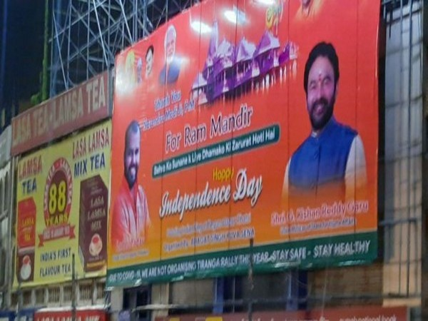 Banner put up by Laddu Yadav, president of Bhagat Singh Yuvasena at Mozamjahi Market of Hyderabad. (Photo/ANI)