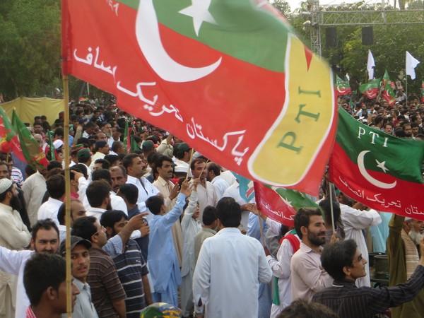 PTI flag (File photo)