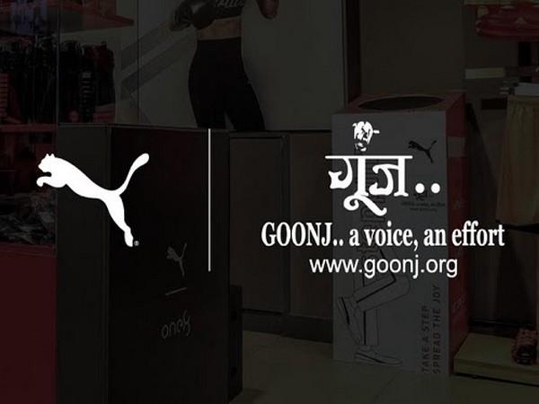 PUMA Partners with Goonj