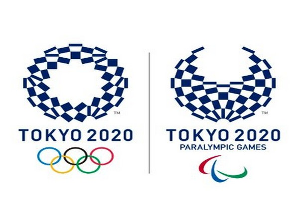 Tokyo Olympics 2020 logo