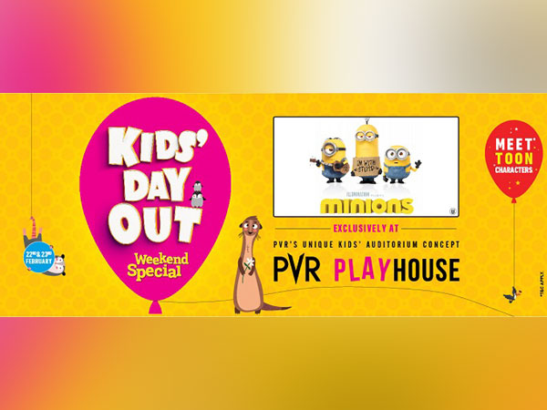 PVR Kid's Day Out Banner