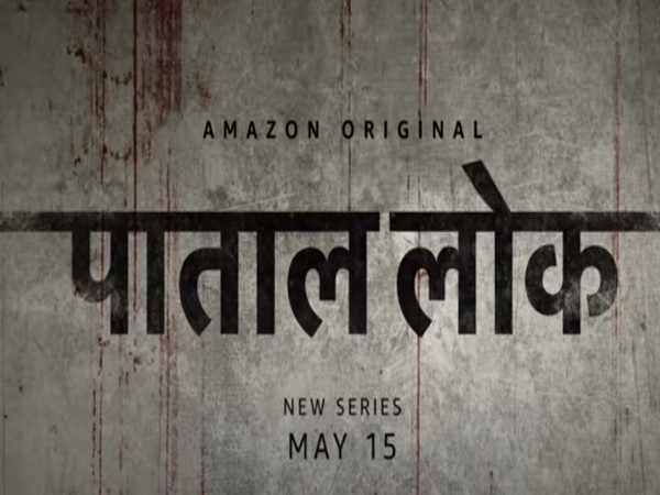 Poster of the show 'Paatal Lok' (Image Source: social media)