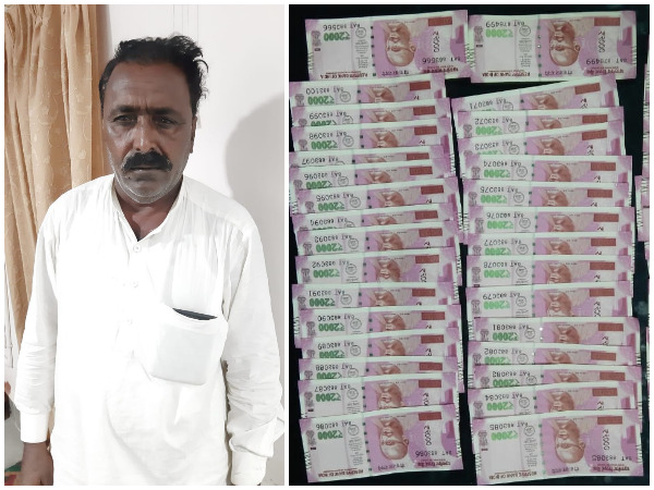 Pakistan citizen with the fake Indian currency arrested in Gujarat on Saturday.