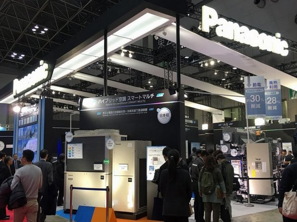 Panasonic makes diverse electronics technologies and solutions for customers