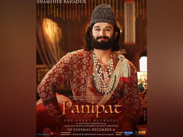 Sahil Salathia as Shamsher Bahadur from 'Panipat'