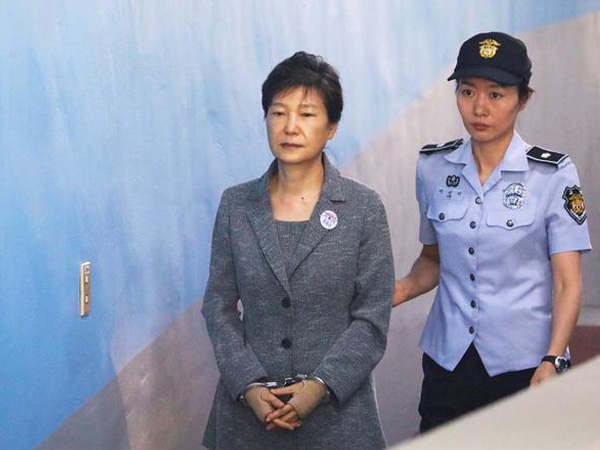 Former South Korean president Park Geun-hye (File photo)