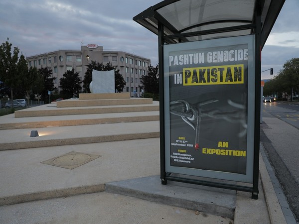 Billboards calling for attention to Pakistan's cultural genocide of Pashtuns