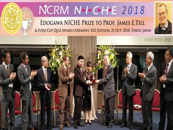 NCRM NICHE 2018 winners