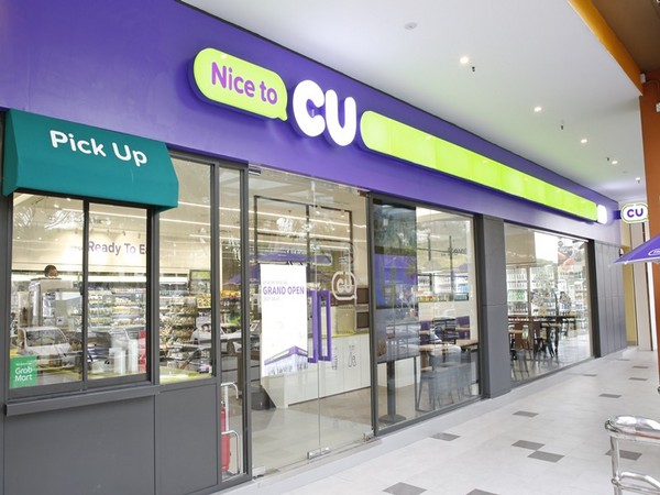 The very first CU store to open in Malaysia. (Photo/BGF Retail)