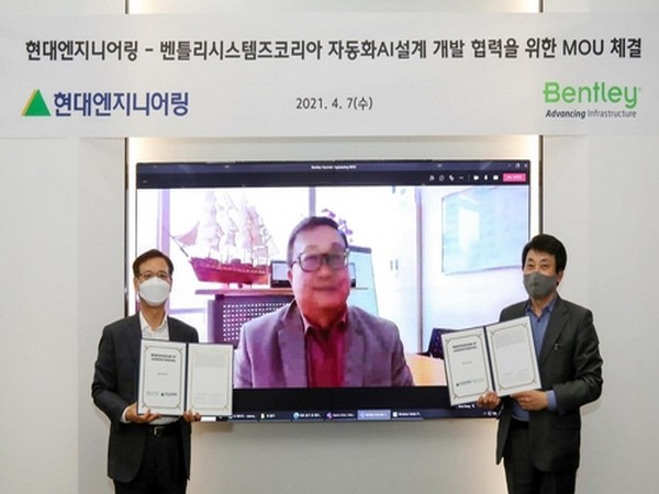 "Hyundai Engineering-Bentley Systems, ""Automated AI Design Development Cooperation MOU"". Provided by Hyundai Engineering, resale and DB storage prohibited"