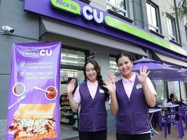 Mongolia's CU. Photo=BGF Retail