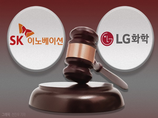 """SK beats LG in US ITC """"patent infringement"""" case. (Photo/Newsis)"""
