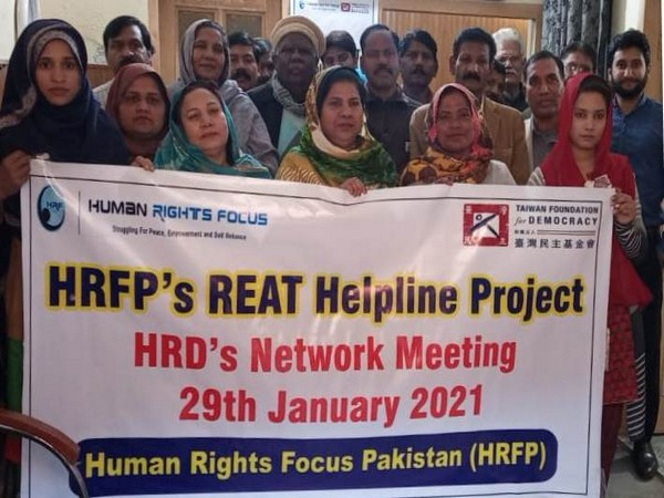 Human Rights Focus Pakistan has joined hands with the Taiwan Foundation for Democracy to raise the issue of rights for minorities on international platforms. (Photo/ANI)