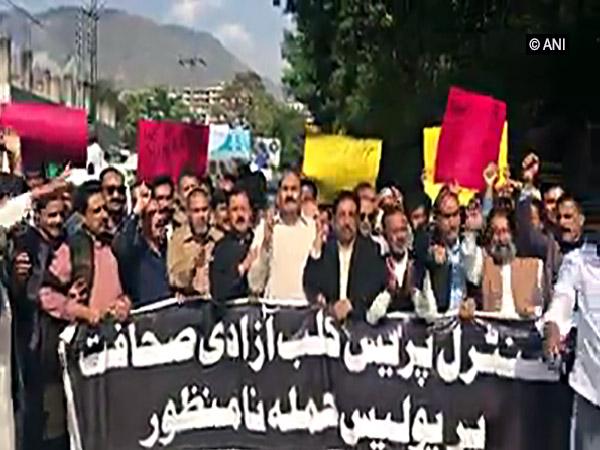 Protest outside Muzzafarbad Press Club, Pakistan occupied Kashmir