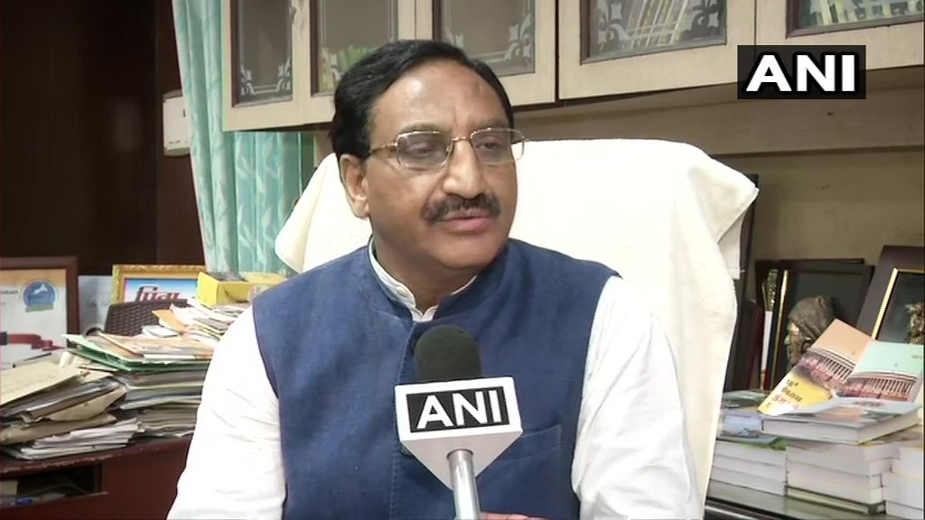 Union Human Resource Development Minister Ramesh Pokhriyal 'Nishank'