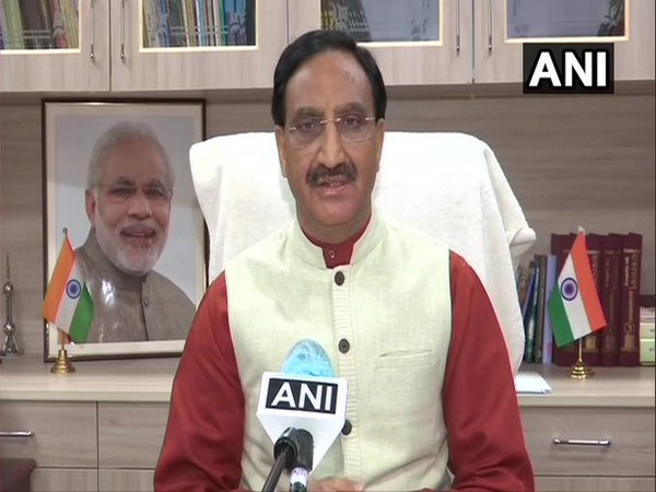 Union Minister for Education Ramesh Pokhriyal Nishank (File Photo)
