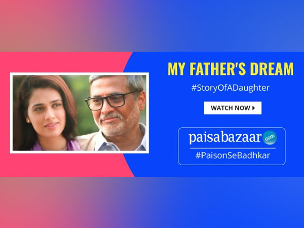 My Father's Dream #StoryOfADaughter