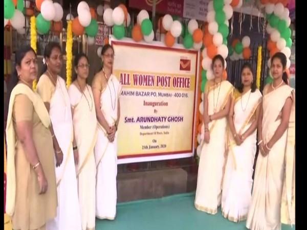 Second Mahila Dakghar inaugurated in Mumbai on Saturday Photo/ANI