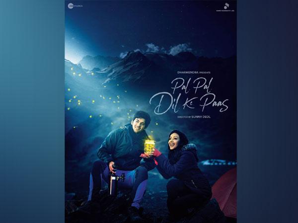 'Pal Pal Dil Ke Paas' poster