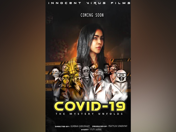 """Poster of upcoming movie """"COVID-19"""""""