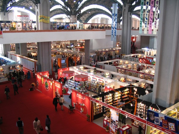 The book fair which organised by National Book Trust, in association with ITPO was kick-started on Saturday last week.