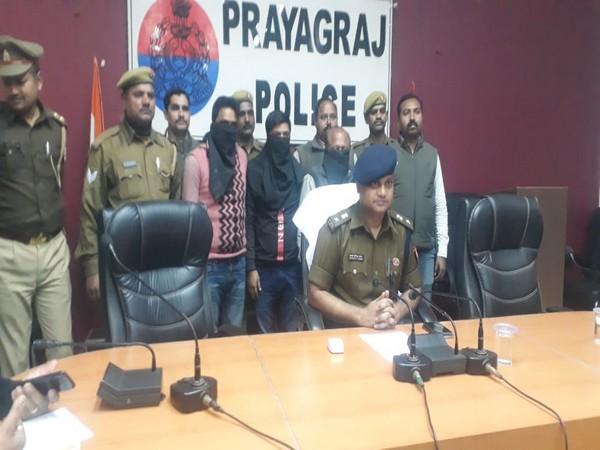 Prayagraj Police arrested three accused