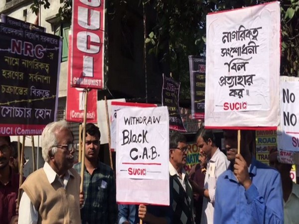 SUCI members protesting against the CAB in Siliguri on Tuesday.
