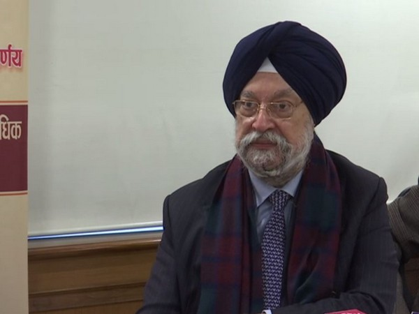 Union Minister Hardeep Singh Puri speaking at