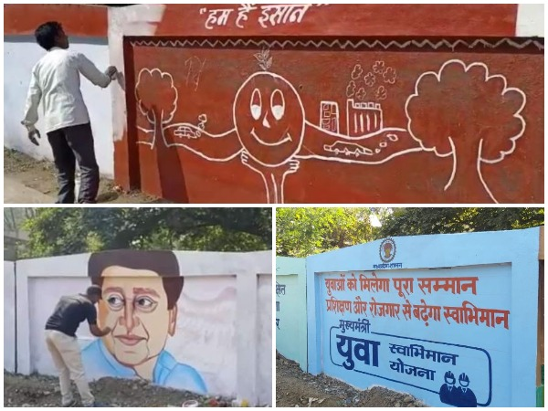 Walls painted thrice at the PTC Ground in Sagar (Photos/ANI)
