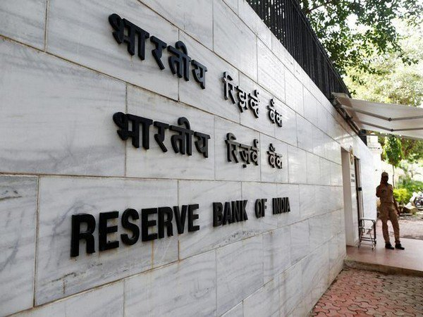 RBI [File Photo/ANI]