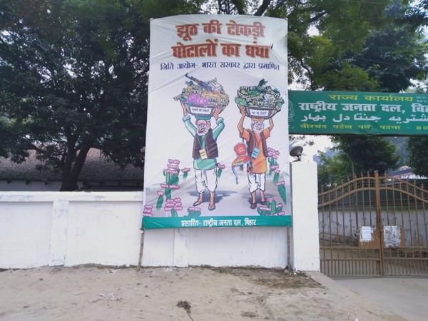 Poster outside RJD office