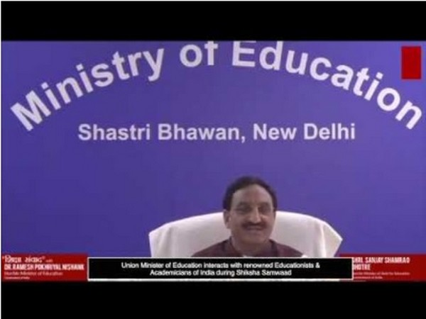 Government sets a target of 50% Gross Enrollment Rate in Higher Education by 2035: says Union Minister of Education, Dr. Ramesh Pokhriyal