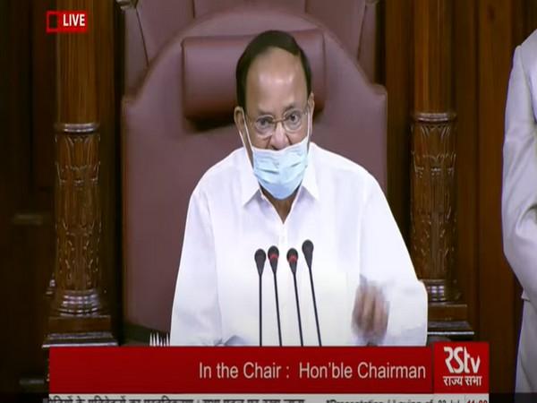 Rajya Sabha Chairman M Venkaiah Naidu. (File Pic)