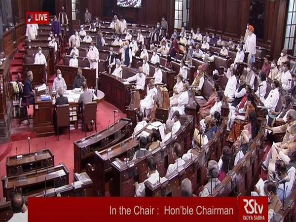 Rajya Sabha. (File photo)