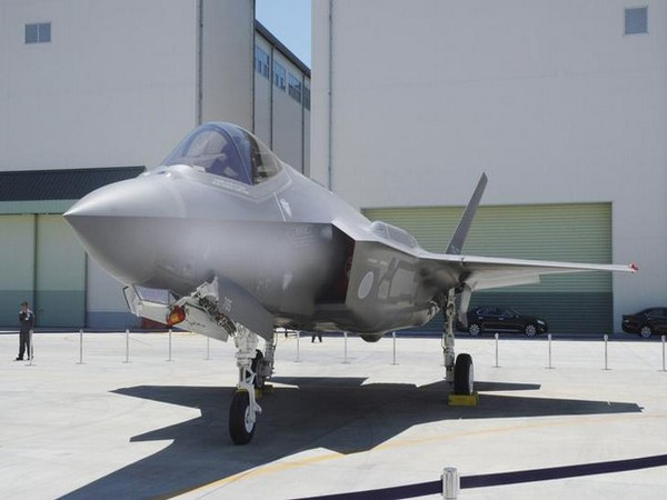 US' F-35 fighter jet
