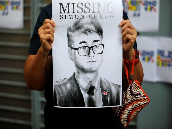 Simon Cheng disappeared on August 8 when he went to attend an event in the border city of Shenzhen.