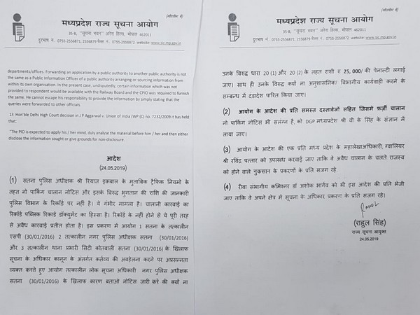 The notice issued by MP Information Commissioner