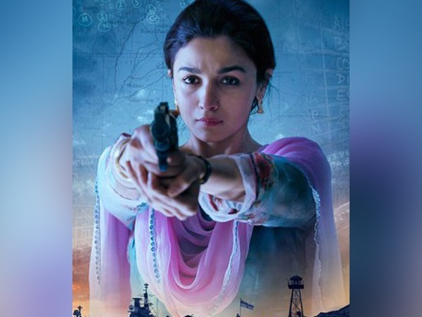 A poster of the film 'Raazi'