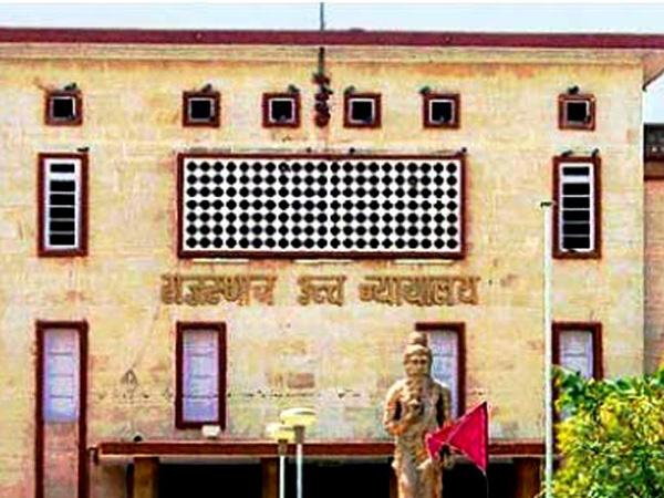 Rajasthan High Court (file photo)