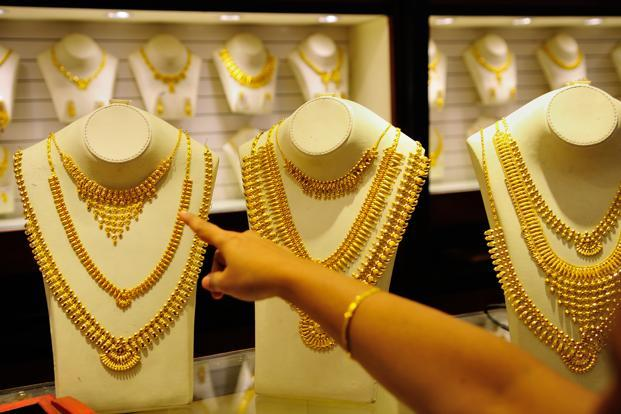Rajesh Exports is the world's largest manufacturer of gold products